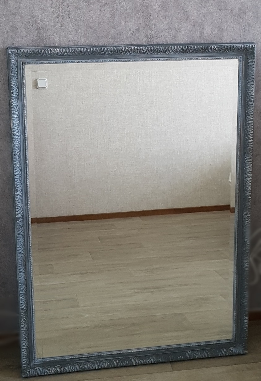 Spiegel grijs4